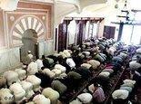 Moschee in Granada, Foto: AP