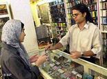 CD-Laden im Iran, Foto: AP