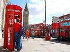 London, Foto: AP