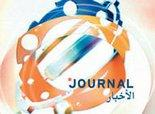 Nachrichten aus Deutschland auf Arabisch - von Deutsche Welle TV