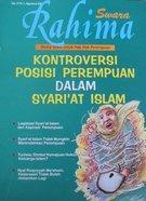 Plakat von Rahima: Kontroverse über die Position der Frau im Islam; Foto: Christina Schott