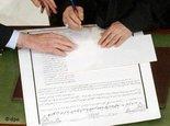 Irakische Übergangsverfassung vom März 2004; Foto: dpa