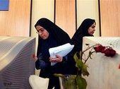 Iranische Frauen; Foto: ap