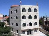 Deutsch-Französisches Kulturzentrum Ramallah