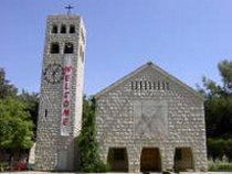 Schneller-Schule im Libanon; Foto: www.kreh-online.de