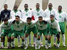 Saudi-arabische Nationalmannschaft; Foto: dpa