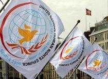 Fahnen vor dem neuen UN-Menschenrechtsrat in Genf; Foto: AP