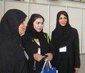 Geschäftsfrauen aus den Vereinigten Arabischen Emiraten; Foto: Zaha Alawi