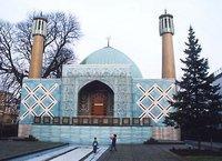 Imam-Ali-Moschee in Hamburg; Foto: Ikhlas Abbis