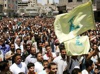 Demonstration von Hisbollahanhängern in Amman; Foto: AP