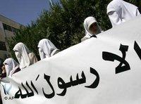 Proteste nach Papst-Zitat - Muslimische Frauen in Ammam, Jordanien; Foto: AP