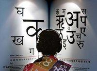 Indien als Gastland auf der Frankfurter Buchmesse 2006; Foto: AP