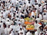 Muslimische Pilger in Mekka; Foto: AP