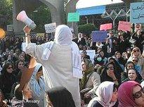 Frauendemonstration in Teheran; Foto Maryam Ansari / DW
