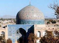 Lotfallah-Moschee in Esfahan; Foto: AP
