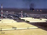 Ölfelder von Tengiz in Kasachstan; Foto: AP