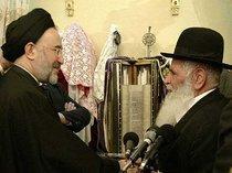 Mohammad Khatami besucht ein jüdisches Zentrum in Teheran; Foto: Iranjewish.com