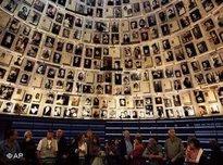 Holocaust-Gedenkstätte Yad Vachem; Foto: AP
