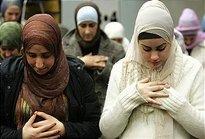 Junge muslimische Frauen in Baden-Württemberg; Foto: dpa