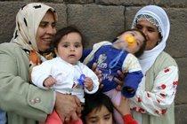 Türkische Frauen mit ihren Kindern; Foto: Sirvan Sarikaya