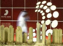 Logo des Jahresmeetings des IWF 2003 in Dubai; Foto: AP
