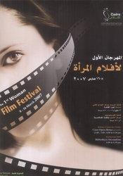 Plakat des ersten Frauenfilmfestivals in Kairo