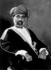 Sultan Qabus; Foto: US Government