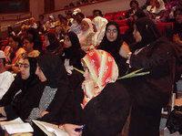Omanische Akademikerinnen in Maskat; Foto: www.ambassadors.net