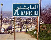 Stadteinfahrt von Qamishli; Foto: Wikipedia Commons