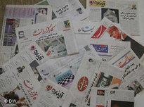 Iranische Zeitungen; Foto: DW