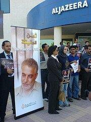 Solidaritätsveranstaltung für Taysir Alony vor Al-Jazeera; Foto: flickr.com