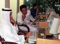 Internetcafé in Dubai; Foto: AP