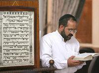 Iranischer Jude in einer Synagoge in Teheran; Foto: dpa