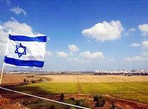 Israelische Flagge bei Tel Aviv; Foto: AP