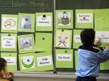 Islamischer Religionsunterricht in Stuttgart; Foto: AP