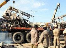 Bombenanschlag im Iran im Februar 2007; Foto: AP