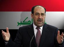 Der irakische Ministerpräsident Nuri al-Maliki; Foto: dpa/picture alliance