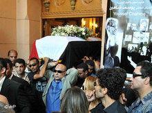 Chahines Beerdigung; Foto: AP