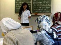 Islamunterricht in Deutschland; Foto: dpa