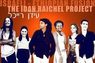 Das Idan Raichel Project; Foto: www.idanraichelproject.com