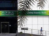 Islamische Bank in Dubai; Foto: AP
