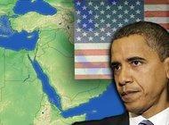 Symbolbild USA und Naher Osten mit Barack Obama; Foto: DW