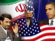 Symbolbild Iran und USA; Foto: AP/dpa/DW