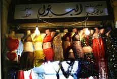 Schaufenster; Foto: Reine Mahfouz
