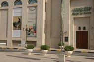 Das Sharjah Art Museum; Foto: Petra Heymann