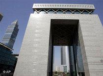 Finanzzentrum in Dubai; Foto: AP
