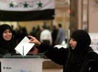 Stimmabgabe im Irak; Foto: dpa