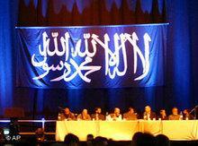Parteikongress der Hizb ut-Tahrir in London; Foto: AP