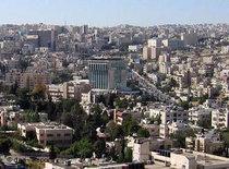 Blick auf Jordaniens Hauptstadt Amman; Foto: dpa