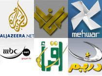 Logos arabischer Fernsehsender; Foto: DW